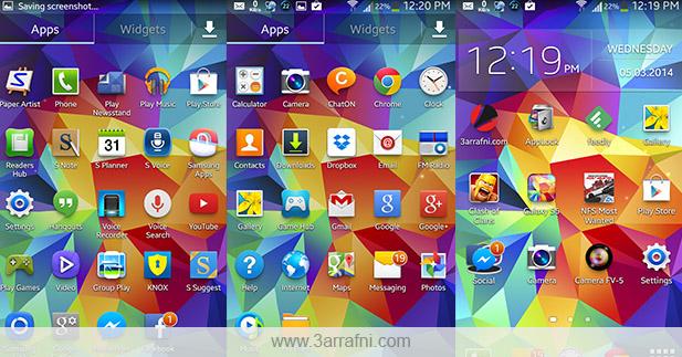 تحميل خلفيات هاتف Galaxy S5 المتحركه