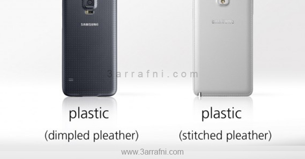 Galaxy S5 vs Galaxy Note 3 (1)