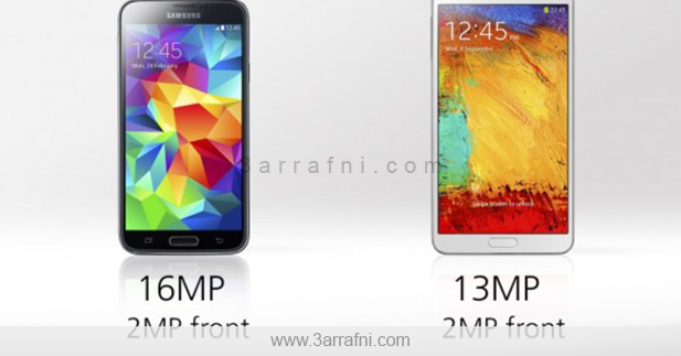 Galaxy S5 vs Galaxy Note 3 (4)