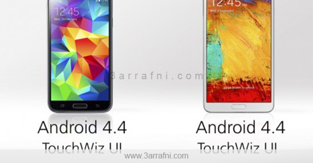 Galaxy S5 vs Galaxy Note 3 (5)