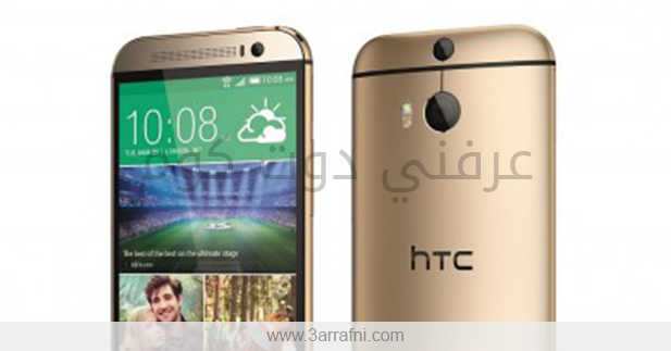 HTC One M8 (1)