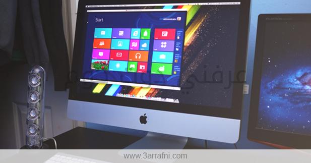 تثبيت نظام windows 7 / 8 علي اجهزه MAC عبر Boot Camp
