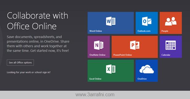 تشغيل ملفات 2013 office أون لاين دون الحاجه لتثبيته