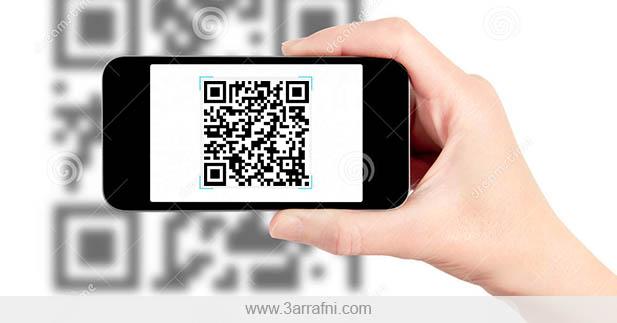 موقع لتوليد رموز QR Code أون لاين ويدعم اللغه العربيه