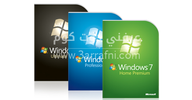 تحميل ويندوز 7 windows نسخه اصليه من مايكروسوفت