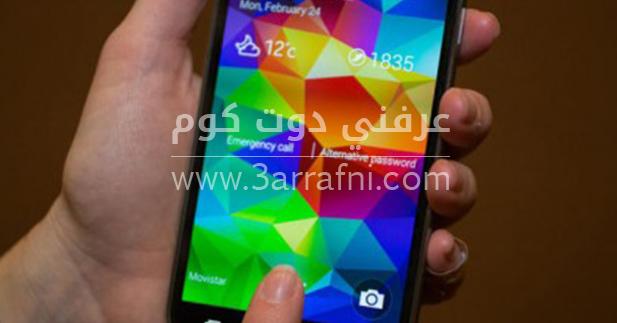 7 مميزات تدعوك لشراء الهاتف الذكي  Samsung Galaxy s5