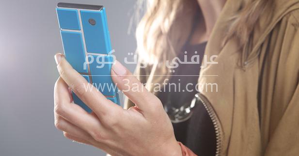 مشروع أرا Project Ara اخر هاتف ذكي ستشتريه في حياتك