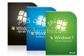 تحميل ويندوز 7 نسخه اصليه من مايكروسوفت بروابط مباشره