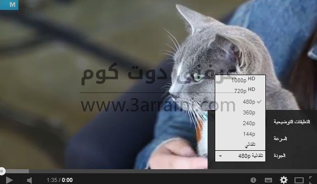 اضافه لتشغيل الفيديوهات علي متصفح جوجل كروم بشكل افضل وأسرع