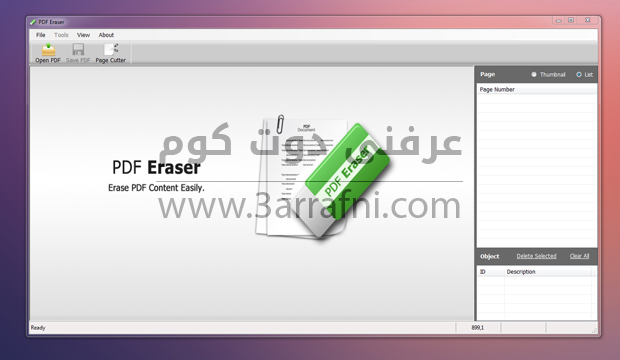 التعديل علي ملفات PDF واضافه صور ونصوص من خلال PDF Eraser