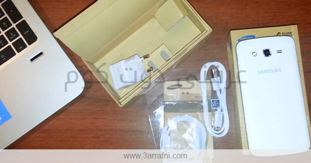 مراجعه وفتح علبه ومميزات وعيوب وسعر هاتف جراند Samsung Grand 2