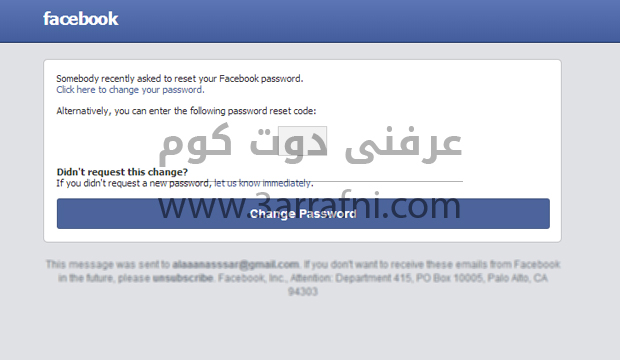حمايه حسابك علي الفيس بوك من رسائل استرجاع كلمه المرور و محاولة التسجيل