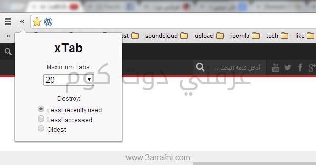 تحديد عدد النوافذ المفتوحه علي متصفح جوجل كروم