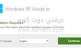 مايكروسوفت تطلق نسخه XP Mode لتثبيت XP بجانب انظمه التشغيل الاخري 7 / 8 / 8.1