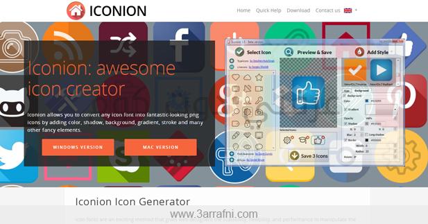 افضل اداه لصنع ايقونات Iconion