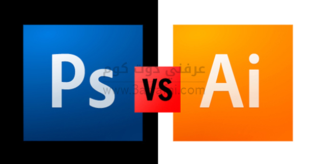 photoshop vs illustrator