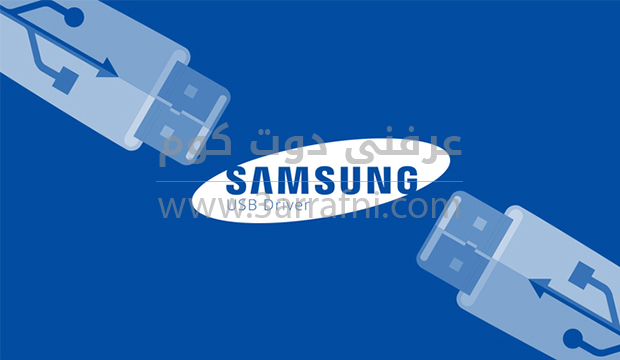 samsung-usb--mobile-phones
