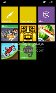 windowsphone-8 (4)