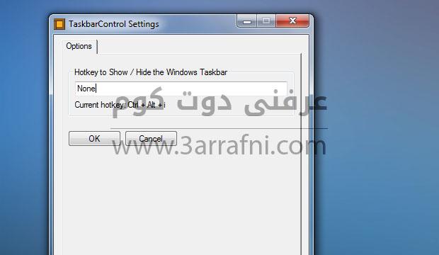 اظهار او اخفاء شريط المهام Taskbar بواسطه أختصارات لوحه المفاتيح