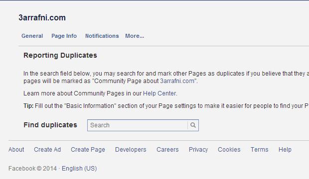 التبليغ عن صفحات الفيسبوك المكرره او ما يسمي بالتوثيق الداخلي