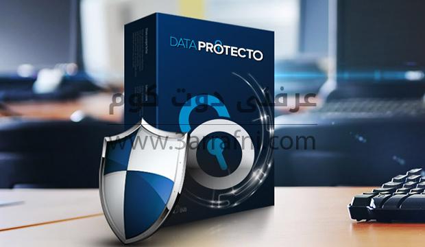 برنامج XCloud Systems Data Protecto