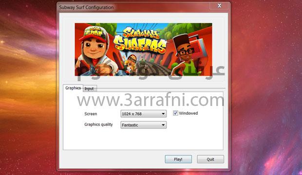 تحميل لعبه سابوي سيرف للكمبيوتر مع شرح تثبيت والتشغيل (2)