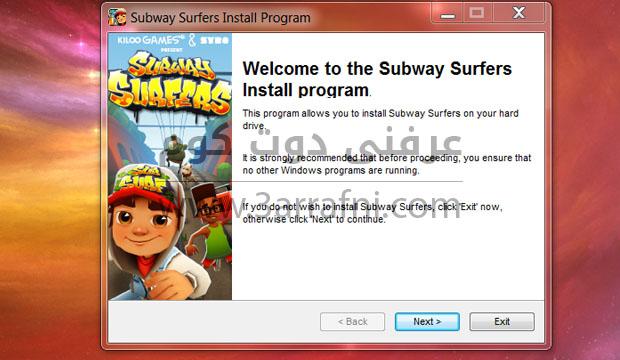 تحميل لعبه سابوي سيرف للكمبيوتر مع شرح تثبيت والتشغيل (3)