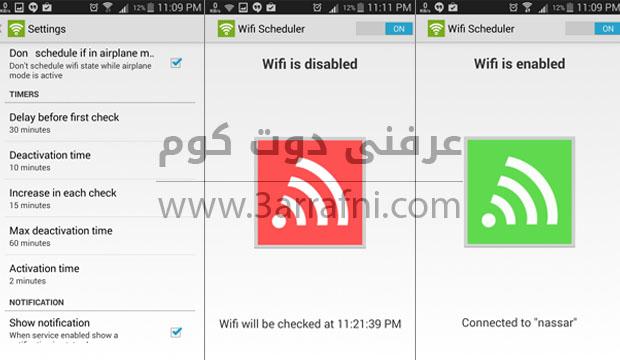 تطبيق Wifi Manager