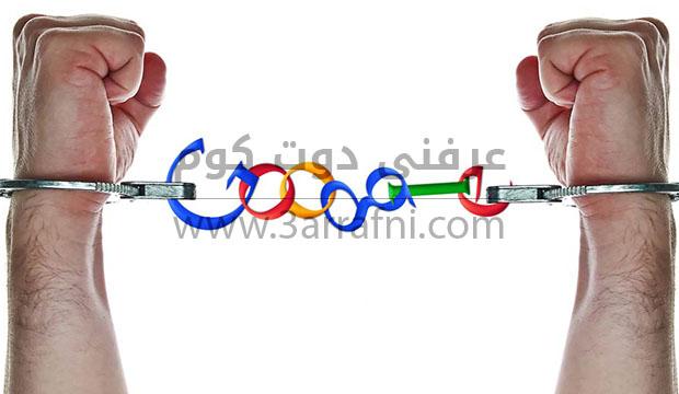 ايقاف مزامنه رفع الصور من الاندرويد علي جوجل بلس
