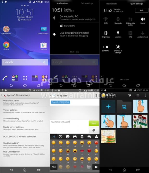 شرح تحميل وتثبيت تحديث كيتكات 4.4.2 لهاتف Sony Xperia Z
