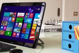 تحميل نسخه ويندوز Windows 8.1 اصليه