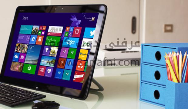تحميل نسخه ويندوز اصليه Windows 8.1