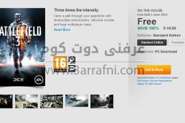 عرض لمده محدوده أحصل علي لعبه Battlefield 3 لجهاز الكمبيوتر مجاناً