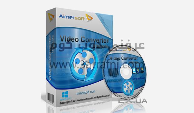 برنامج Aimersoft Video Converter الأفضل لتحويل صيغ الفيديو بمميزات رهيبة