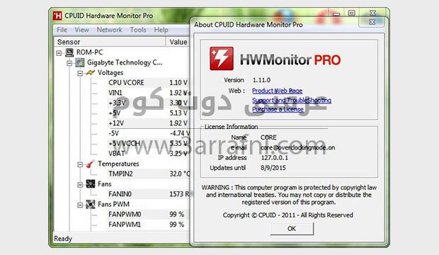 برنامج CPUID HWMonitor Pro لقياس درجة حرارة جميع قطع الجهاز
