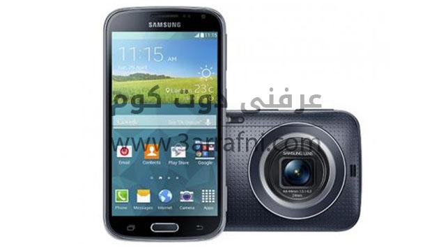 مواصفات ومميزات الهاتف الذكي Samsung GALAXY K zoom