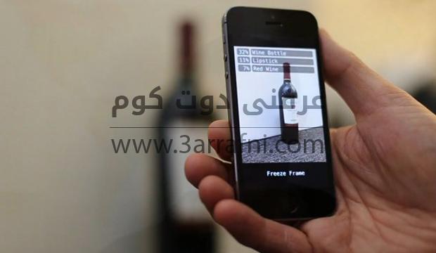 تطبيق Spotter by Jetpac للتعرف على أي شي صورته بالآيفون