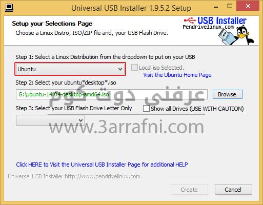 برنامج Universal USB Installer بسهولة 1 2 3 لتثبيت أي توزيعة لينكس 1