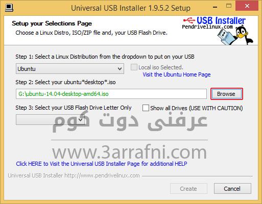 برنامج Universal USB Installer بسهولة 1 2 3 لتثبيت أي توزيعة لينكس 2