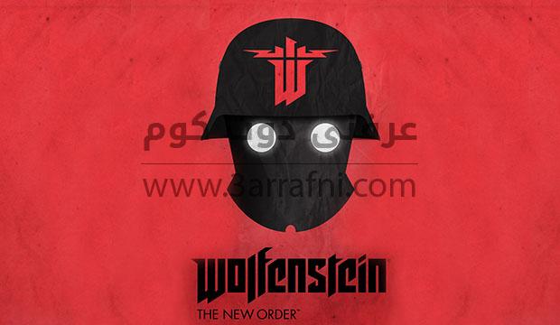 متطلبات تشغيل لعبه الاسطوريه Wolfenstein The New Order القادمه
