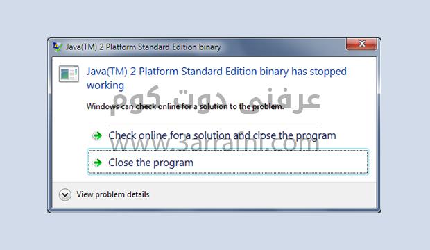 حل مشاكل تثبيت وتشغيل البرامج وظهور رساله appcrash في نظام windows