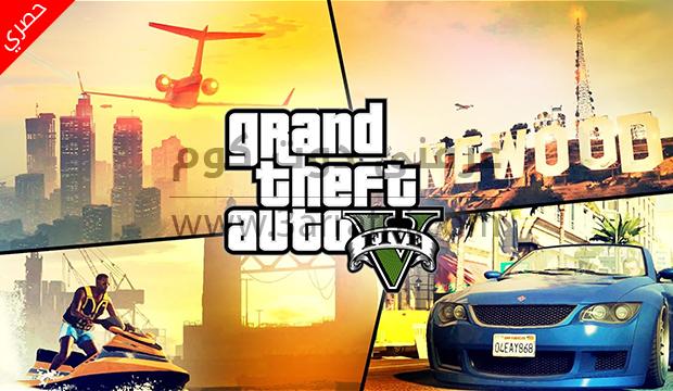 مراجعة لعبة Grand Theft Auto V أفضل إصدار ظهر حتى الآن