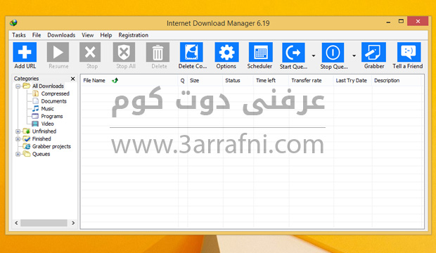 تغيير شكل Internet Download Manager ليتناسب مع تصميم Windows 8