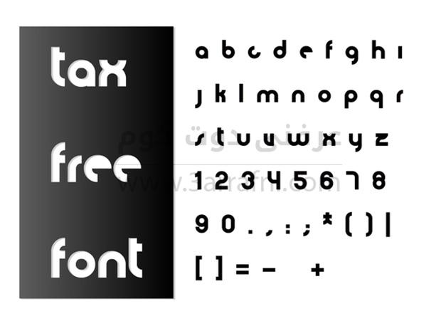 lates-free-fonts-12