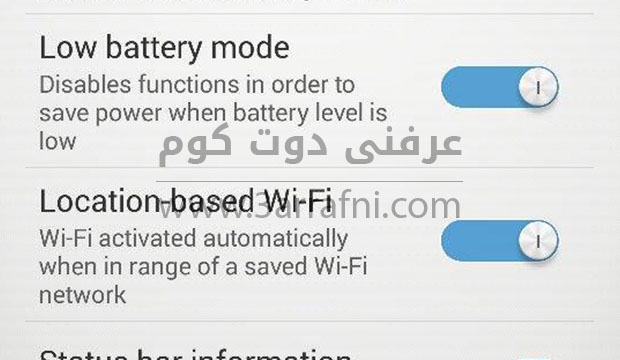 location based wifi