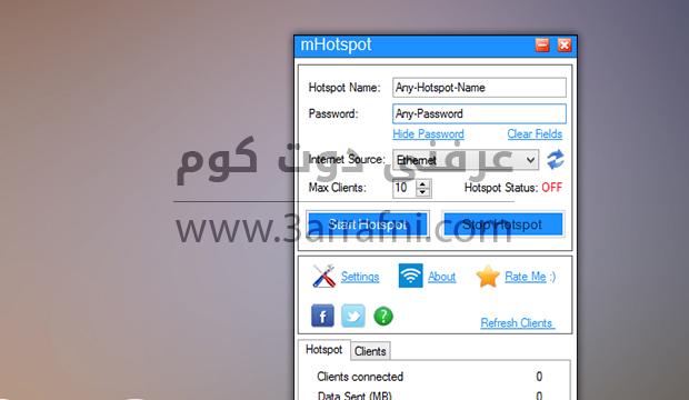 برنامج mhotspot ل مشاركة الانترنت علي ويندوز لتحويل الجهاز الي روتر