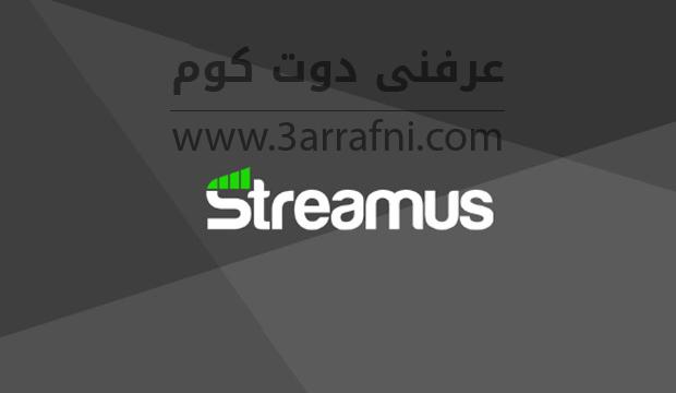 حوّل اليوتيوب إلى مشغل موسيقى بكل سهولة مع Streamus