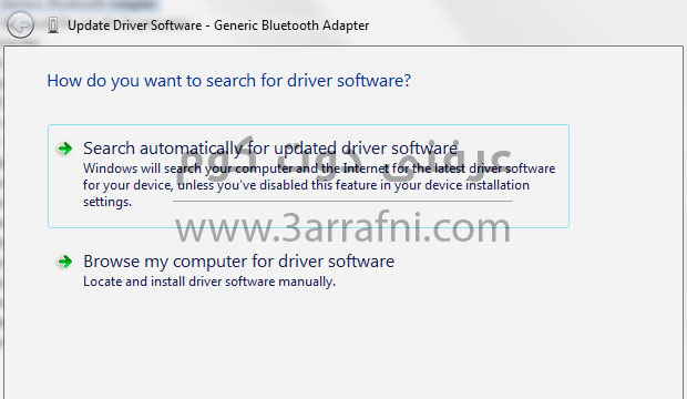 update driver software 1