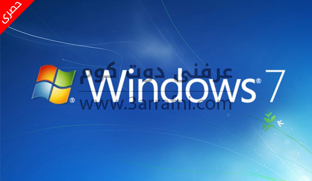 windows7speed-head