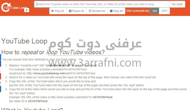 youtubeloop